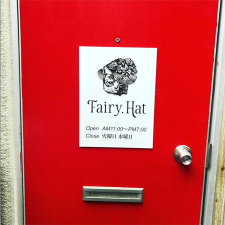 Fairy.Hatオープン時