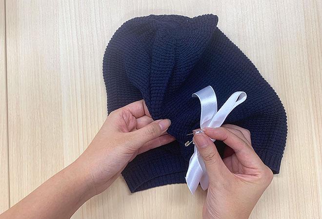 帽子のサイズ調整